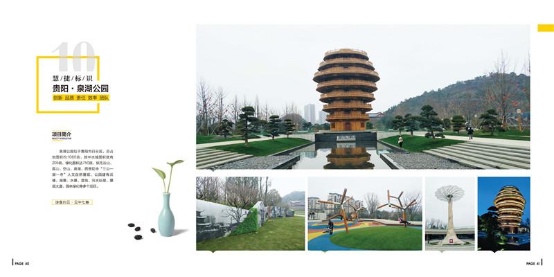 http://1250585130.qy.iwanqi.cn/system/ueditor//190314163616355235525000.jpg